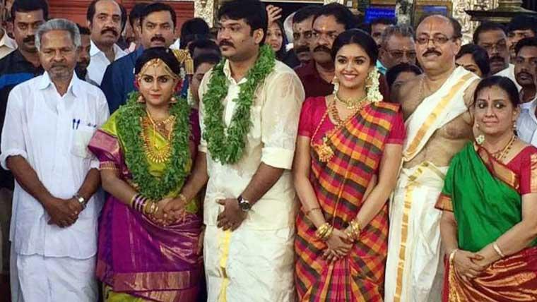 Menaka suresh daughter Marriage