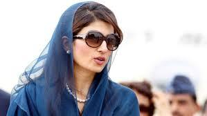 Hina Rabbani Khar Twitter